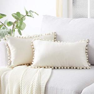 Topfinel クッションカバー 長方形 30×50CM 北欧 可愛い ベルベット 玉付き ソファ背当て 装飾枕カバー ベージュ 2枚セッ|shimizusyouten01