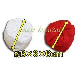 玉入れ球補充用5個セット 赤・白 (1455 赤)