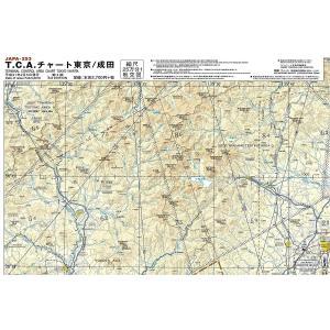 JAPA-253:TCA東京・成田