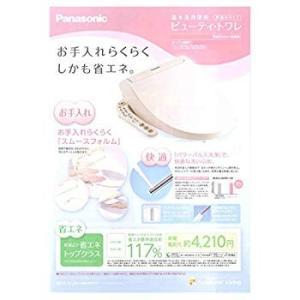 パナソニック(Panasonic) パナソニック 温水洗浄便座 ビューティ・トワレ CH931SWS...