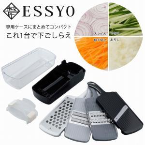 越匠 野菜調理器 セット 日本製 下準備 コンパクト スライサー おろし 千切り 細切り 時短調理 ...