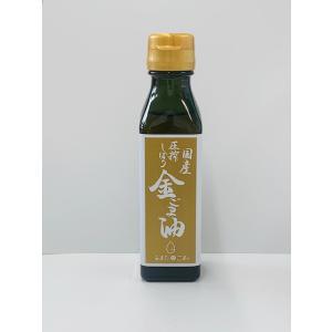金ごま油 100g入り 宮崎県産ごま圧搾絞り shimonouen