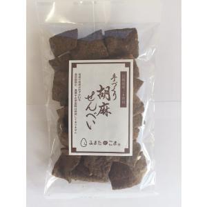 手作り 胡麻せんべい(宮崎県産ごま使用) shimonouen