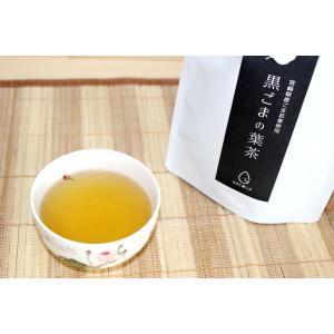 黒ごまの葉茶 宮崎県産国産黒ごまの葉使用 ノンカフェイン飲料 shimonouen