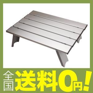 【商品コード:12004596175】アウトドアテーブル(アルミロールテーブル / 折りたたみ式 )...