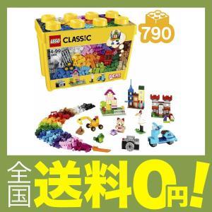 レゴ (LEGO) クラシック 黄色のアイデアボックス スペ...