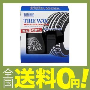 シュアラスター タイヤケア (水性 黒味) タ...の関連商品5