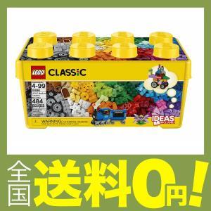 レゴ (LEGO) クラシック 黄色のアイデアボックス プラス 10696 shimoyana