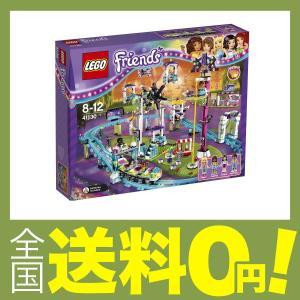 レゴ (LEGO) フレンズ 遊園地