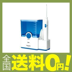 【商品コード:12004596793】2週間で歯ぐきの健康を推進! 歯間洗浄だけでなく、歯周ポケット...