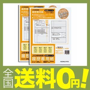 【商品コード:12004596942】メーカー型番 : シン-35J サイズ : A4 (A3 2つ...