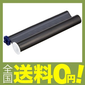 詰め替えリボン シャープ UX-NR8G UX-NR8GW適応 2本入 FXR-SH2G-2P shimoyana