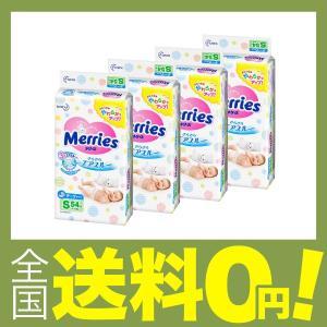 メリーズテープ Sサイズ(4~8kg) さらさらエアスルー 216枚 (54枚×4)|shimoyana