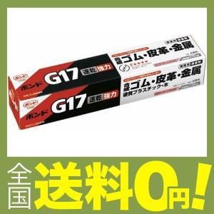 ボンド G17 170ml(箱) #13041の関連商品8