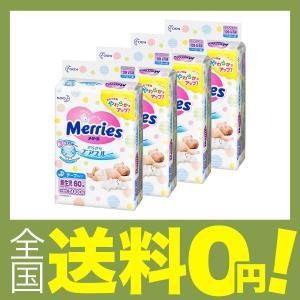 メリーズテープ 新生児用(お誕生~5kg) さらさらエアスルー 240枚 (60枚×4)|shimoyana