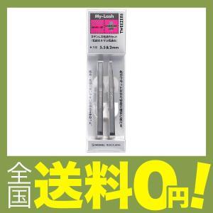 【商品コード:12004600333】先細・先太の2タイプのセットです。 原産国 :日本 商品サイズ...