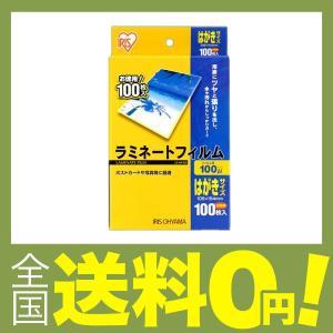 【商品コード:12004600507】【1枚あたりのサイズ(cm)】:はがきサイズ W10.6×H1...