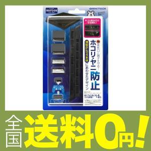 【商品コード:12004602031】特徴1:薄型PS4本体とコントローラを守るフィルター&...