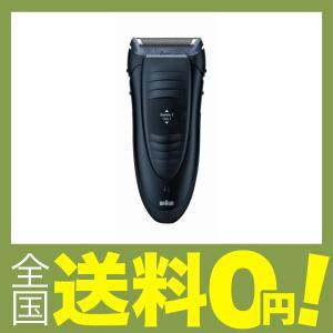 【商品コード:12004602207】サイズ:H136×W59×D40mm 本体重量:160g 素材...