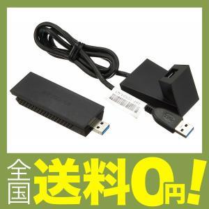 【商品コード:12004602254】[特徴] USB3.0対応のWiFiアダプター。高速WiFi未...