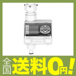 セフティー3 散水タイマー 電池式 芝生・鉢植...の関連商品8