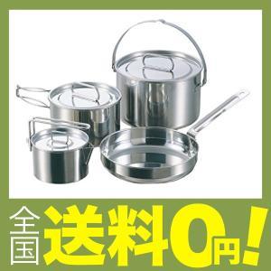 キャプテンスタッグ バーベキュー BBQ用 鍋 セット ラグナステンレスクッカー LセットM-5504|shimoyana