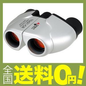 NASHICA 双眼鏡 SPIRIT 10×2...の関連商品6