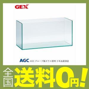 ジェックス グラステリアスリム450水槽 フレームレス水槽 奥行スリム shimoyana