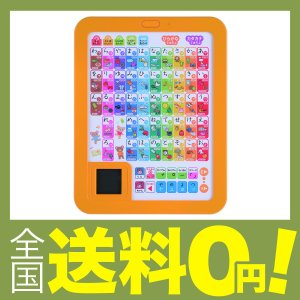 【商品コード:12004605156】電池種別 :アルカリ単三電池:2本電池は別売りのため別途ご購入...