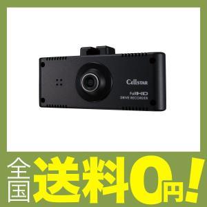 セルスタードライブレコーダー CSD-500FHR 日本製 ...