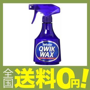 【商品コード:12004606331】いつでも簡単洗車&ワックス。 使用可能箇所: 自動車ボ...