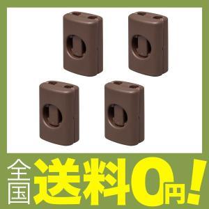 【商品コード:12004606569】【商品サイズ(幅×奥行×高さ)】:2.2×3.2×1.5cm ...