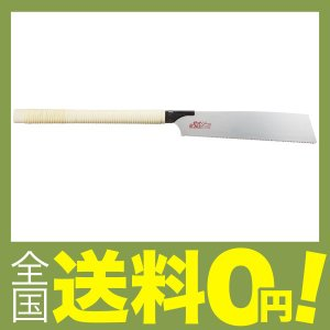 【商品コード:12004607679】製造国:日本 仕様:用途:一般木材 サイズ:刃渡:265mm、...