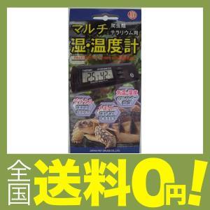 【商品コード:12004607813】原産国:中国