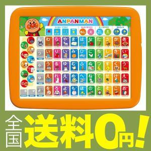 アンパンマン キッズタブレットJr.の商品画像