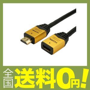 【商品コード:12004609519】包装:ECOビニール袋 メーカー保証1年 Fire TV St...