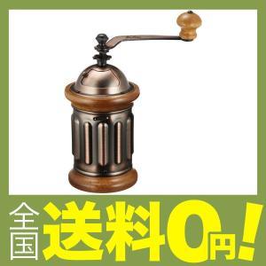 【商品コード:12004609604】サイズ(mm):170×95×210 重量:695g 材質 :...