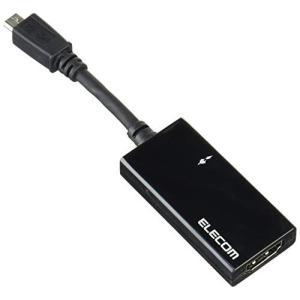 エレコム MHL変換アダプタ (HDMI to microB...