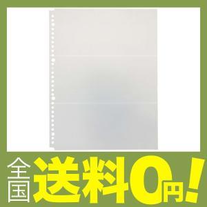 【商品コード:12004610258】透明度が抜群のポケットリーフ。30穴・2穴・4穴のA4サイズ用...