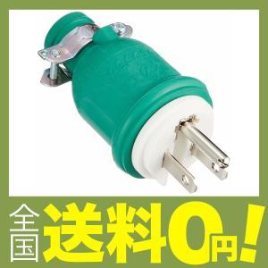 日動 ポッキンプラグ PP-01の関連商品8
