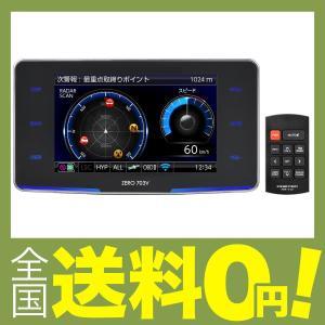 コムテック レーダー探知機 ZERO 703V 無料データ更...