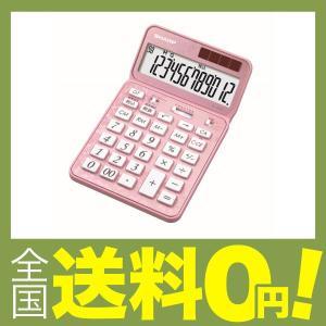 シャープ 電卓50周年記念モデル ナイスサイズモデル ピンク...
