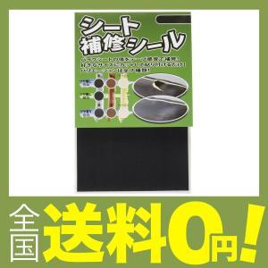 【商品コード:12004611753】材質:合皮&アクリル系粘着テープ。サイズ:110×17...
