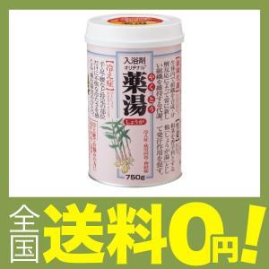 【商品コード:12004611968】冷え症・神経痛の方におすすめします。また、疲労回復にも役立ちま...