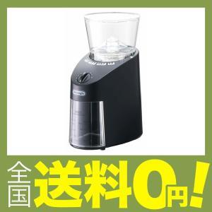 デロンギ コーン式 コーヒーグラインダー KG364J...