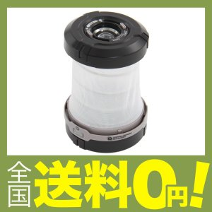 【商品コード:12004613527】カラー: ブラック サイズ: ランタン時 D85×H132(m...