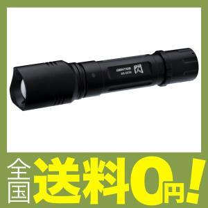 GENTOS(ジェントス) LED 懐中電灯 充電式  閃 337 SG-337R ANSI規格準拠 停電時用 明かり 防災|shimoyana
