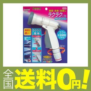 【商品コード:12004614567】POM・ABS・PP・合成ゴム・ステンレス。 使用流体:水。 ...