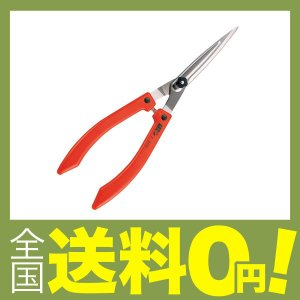 アルスコーポレーション 軽量刈込鋏K-800レ...の関連商品3