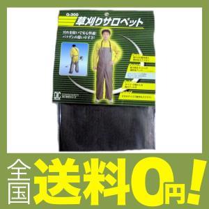 【商品コード:12004618233】草汁の付着を防ぐ撥水加工ナイロン。 後ろはメッシュで通気性アッ...